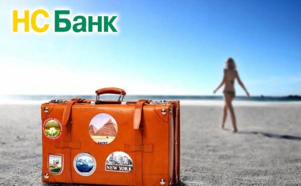 Удобство в поездках с картой для путешествий от НС Банка