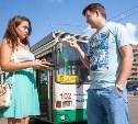 Тула находится на 46 месте в рейтинге по уровню развития транспортной системы