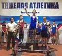 Тульские тяжелоатлеты успешно выступили на соревнованиях в Калужской области