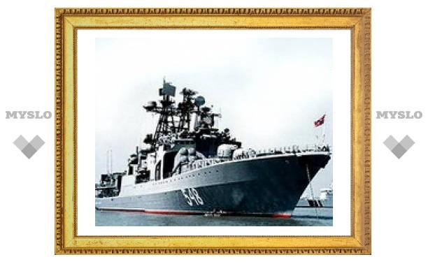 """Адмирал Пантелеев"" начал охранять суда от пиратов"