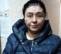 В Туле задержана закладчица с килограммом героина