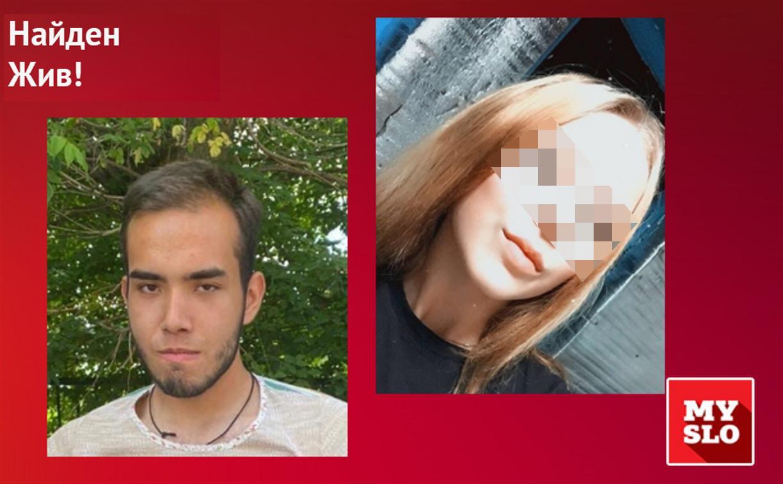 В Туле разыскивают 14-летнюю девушку и 19-летнего парня