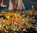 В музее «Тульские древности» пройдут традиционные гадания на Ивана Купала