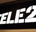 Личный кабинет Tele2 за полгода стал популярнее на четверть