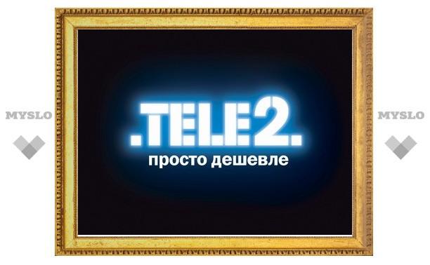 Узнай всю правду о TELE2!