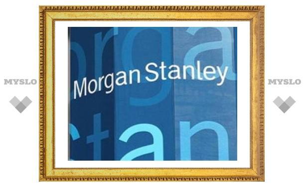 Бывшего вице-президента Morgan Stanley обвинили в хищении