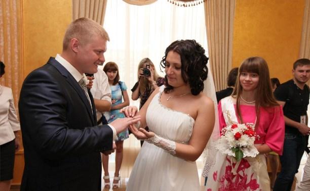 Туляки могут выбрать время свадьбы