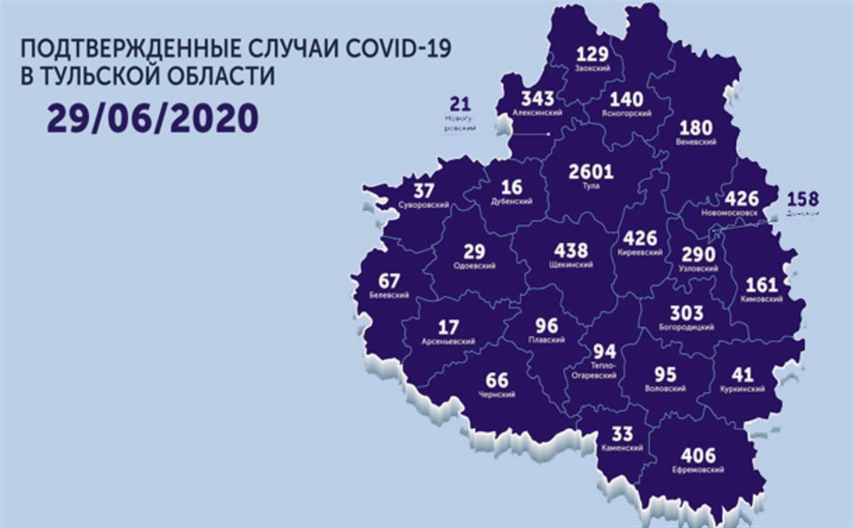 В каких городах Тульской области есть коронавирус: карта на 29 июня