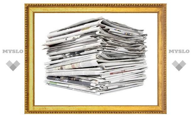 У коммунистов забрали тираж партийной газеты