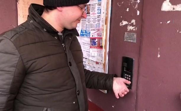 Киборги среди нас: Туляк вшил в руку чип, чтобы открывать домофон