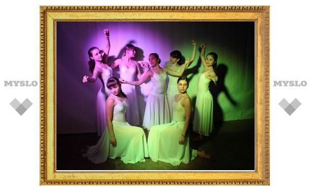 Театр танца «Элегия» приглашает на сольный проект