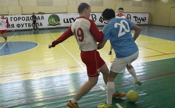 В любительском чемпионате Тулы по мини-футболу сыгран очередной тур