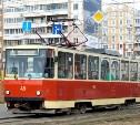 С 1 октября движение трамваев по улице Тимирязева возобновится