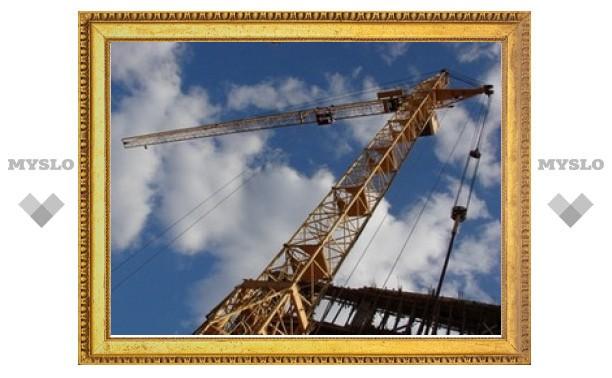 В Туле будут судить работников строительной организации