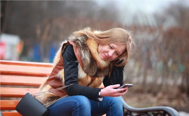 Смс-спам в России попал под запрет