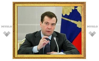 Медведев поручил Генпрокуратуре проверить декларации чиновников