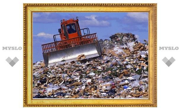 Депутаты решают проблему утилизации отходов