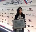 Корреспондент «Слободы» и Myslo Оксана Грудинина стала лауреатом конкурса ОНФ