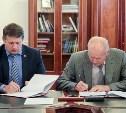 Тульские ТОСы получили муниципальные гранты