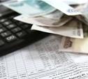 Неплательщикам за ЖКУ будут отключать любые услуги