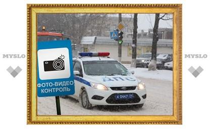 В России разрешили предупреждать водителей о спид-камерах