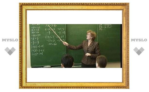 В Туле не хватает учителей