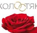 ТНТ-Тула приглашает девушек на кастинг нового сезона шоу «Холостяк»