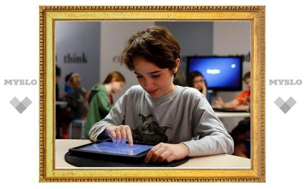 Тульские школьники станут использовать iPad вместо учебников