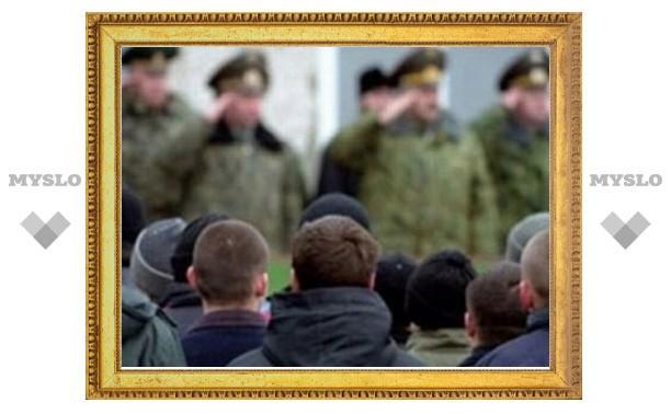 Делами уклонистов от армии займется милиция