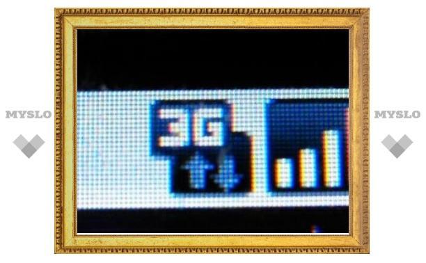 Москву покроют сетями 3G к концу года