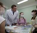Детская областная больница планирует расширение