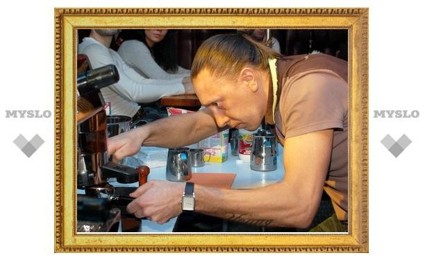 В «Чили-баре» прошли кофейные состязания