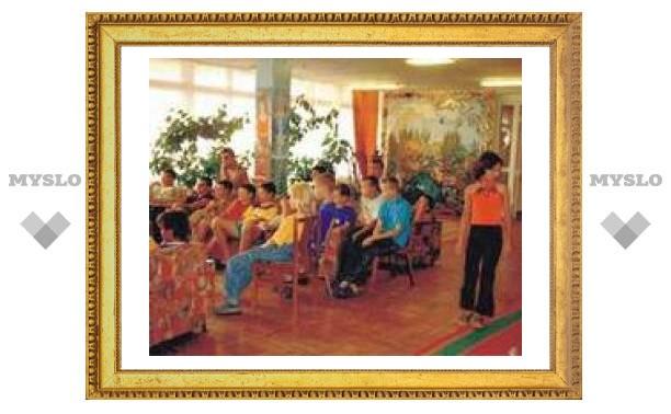В Туле построили новый детский санаторий