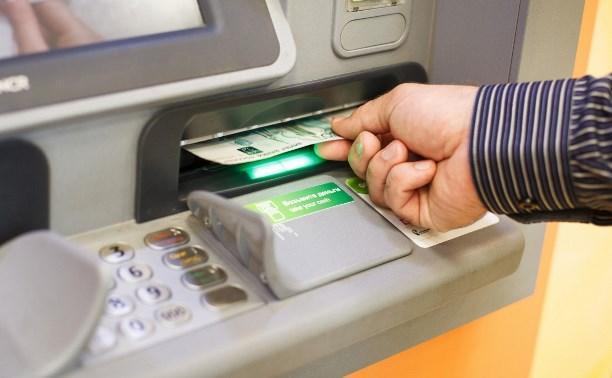 В Туле житель табора крал с банковской карты деньги у приятеля