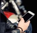Заблокированные за рубежом абоненты могут общаться в мессенджерах бесплатно