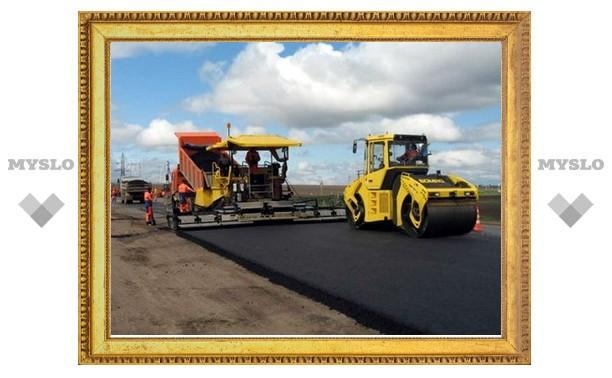 Тульская область не выполнила план строительства дорог