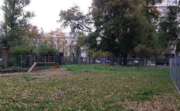 В Центральном парке появится площадка для выгула собак