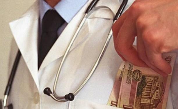 В Туле откроют горячую линию по противодействию коррупции в здравоохранении