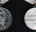 Туляка приговорили к обязательным работам за продажу государственной награды