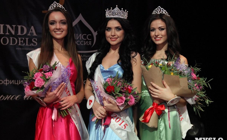 Тулячек приглашают на кастинг конкурса красоты