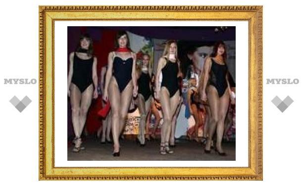 В Туле выбрали шесть финалисток конкурса красоты