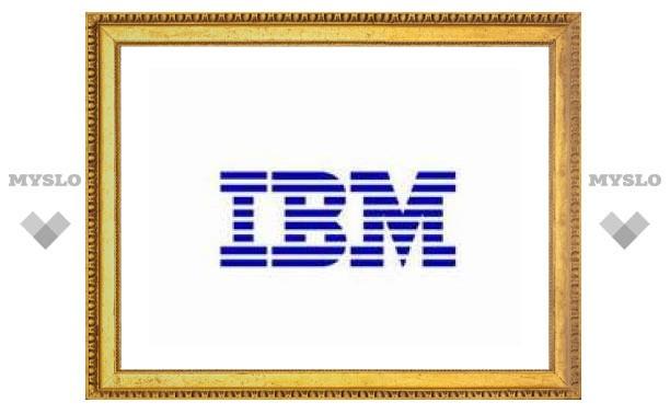 IBM создала революционную память