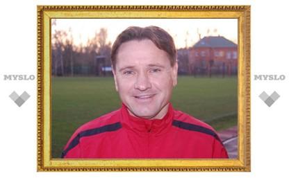 Главному тренеру ФК «Арсенал» Дмитрию Аленичеву исполнилось 40 лет