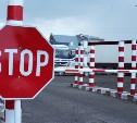Правительство РФ одобрило законопроект об ограничении выезда за границу