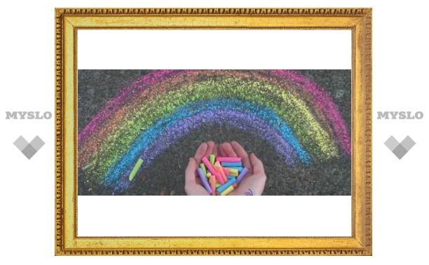 Дети нарисуют над Тулой радугу