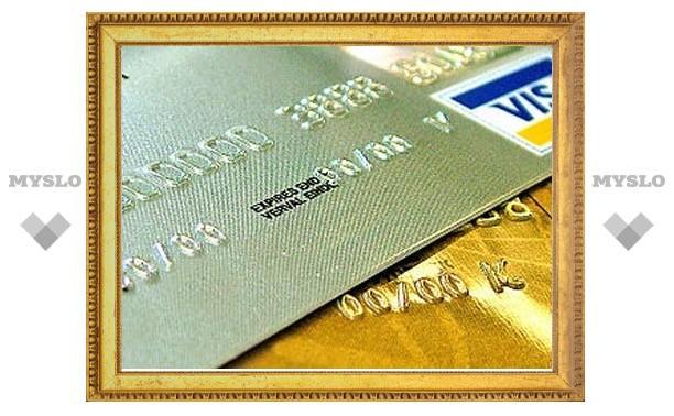 Каждый восьмой владелец кредитки в России оказался должником