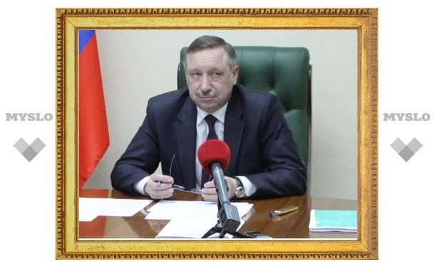 Беглов вышел на видеосвязь с районами Тульской области