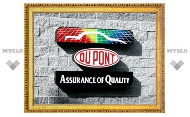Компания DuPont назвала самые популярные автомобильные цвета в мире
