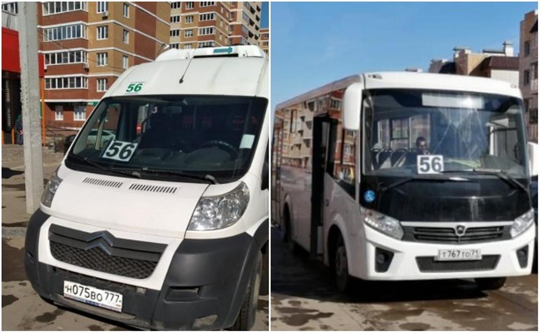 В Туле появился новый автобусный маршрут