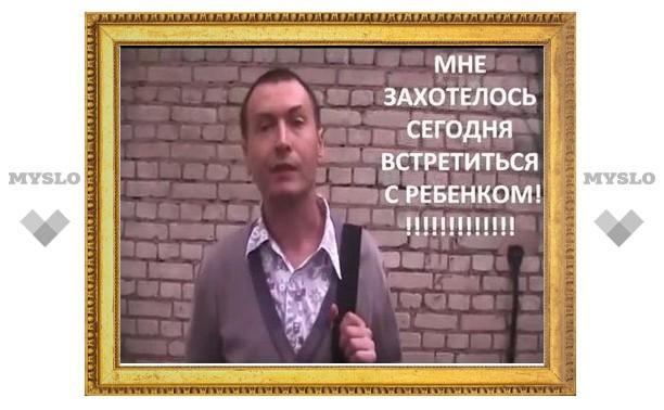 «Охотники на педофилов» отловили новомосковского учителя